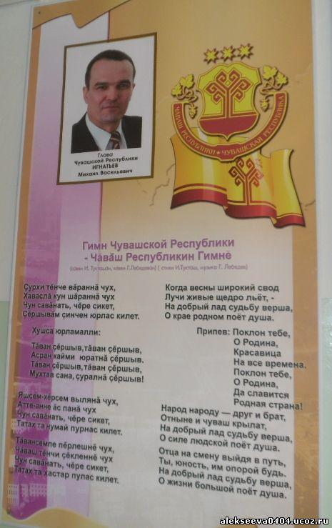 Чувашские поздравления на день рождения на чувашском языке 87